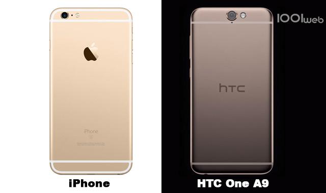 htc-one-a9-iphone