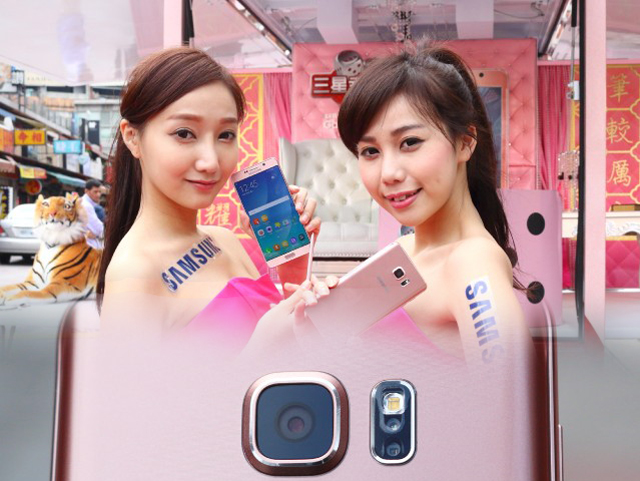 galaxy-note5-rose-pink-taiwan
