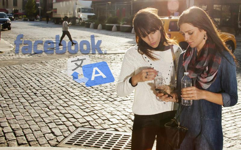 Un statut en plusieurs langues, comment faire — Facebook