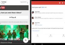 gmail-google-responsive