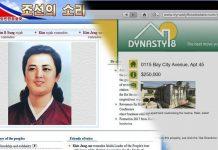 gta-5-sites-web-coree