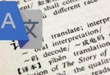 google-traduction-algorithme