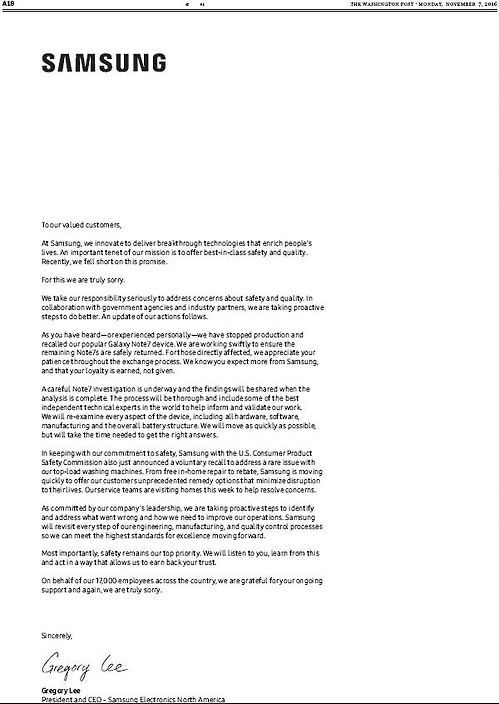 samsung-lettre